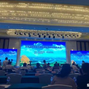 江苏武进水稻育种成果展暨科技协作大会举办