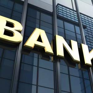 邮储银行常州分行科技赋能 智慧金融 零售转型