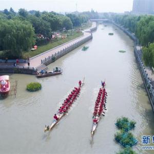 江南水乡传统民俗迎端午