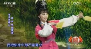 七夕节 那些戏曲里的牛郎织女