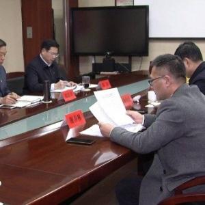 市委宣传部召开主题教育专题民主生活会