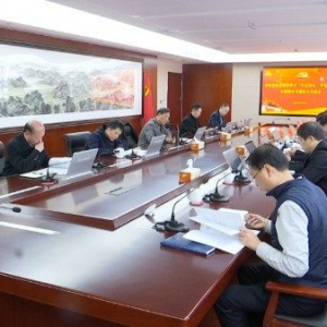 市纪委监委领导班子召开主题教育专题民主生活会