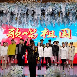 军休三所举行2019年终总结表彰会暨2020迎新春联欢会