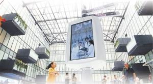 【新时代 新作为 新篇章】江苏:补齐民生短板,提升群众幸福感