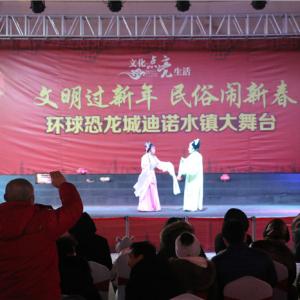 2020第十届江苏•台湾灯会再登常州