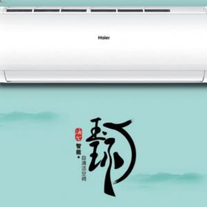 一级变频空调低至1699元 国美年货节精品空调推荐