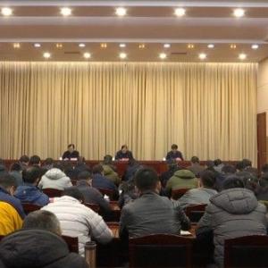 市委办公室、研究室、市档案馆召开主题教育总结大会