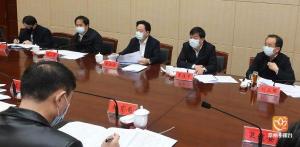 陈金虎主持召开安全生产专项整治工作调度会议