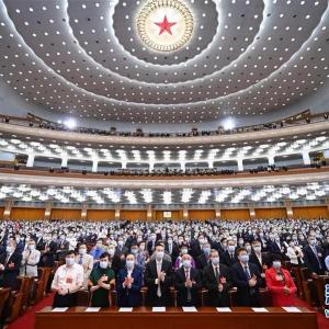 全国政协十三届三次会议举行闭幕会 习近平等党和国家领导人出席