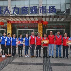 后浪奔涌   中国太保寿险常州分公司与武进社保中心党团共建志愿活动