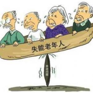 """【政保合作】第二期:武进区长期护理保险居家护理项目指导——护""""身""""更护""""心"""""""