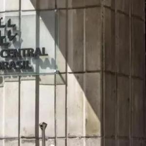 【新时代 新作为 新篇章】中国制造业第一家海外银行——徐工巴西银行获批开业