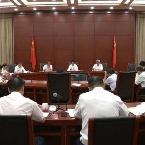 陈金虎主持召开市政府党组会议 研究部署全市安全生产工作