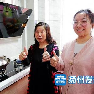 """江苏扬州:一根管道""""燃""""起农民幸福新生活"""