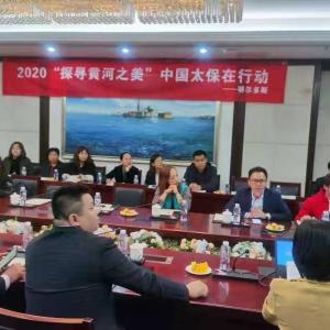 """2020""""探寻黄河之美""""内蒙古行 中国太保责任护航"""