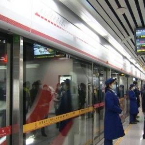 """地铁1号线:""""常安号""""道路交通安全专列上线啦"""