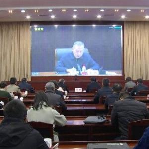 我市组织收听收看全国全省安全生产工作视频会议