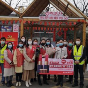 上半年领衔抗疫复苏 下半年领跑商业更新——江南环球港2020记事