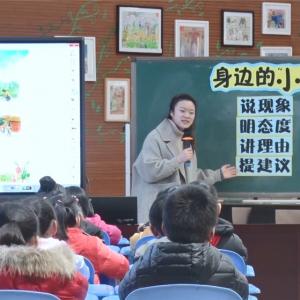 天宁区小语新教学活动暨青年教师比赛颁奖活动在局小举行