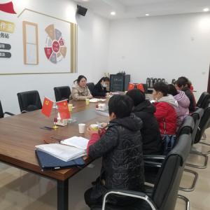 天宁经济开发区:召开一次性奖励工作会议