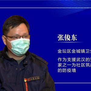 逆行者说 | 张俊东:全国14亿人通力协作,没有过不去的坎