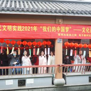 江苏常州:以汉服之美掀起国风热潮,用元宵之乐激活文化春水