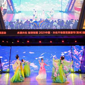 2021中国·兴化千垛菜花旅游节路演活动在常州拉开帷幕。