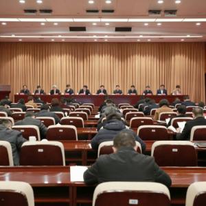 常州召开农村工作会议:全面推进乡村振兴 加快农业农村现代化