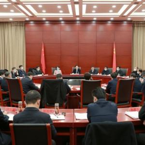 常州召开政法队伍教育整顿领导小组第一次会议