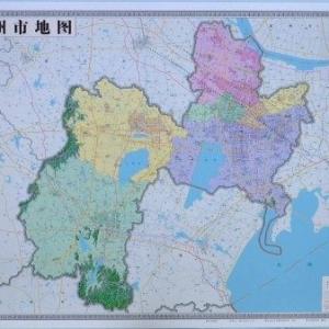 新版《常州市地区图》及《常州市城区地图》发行
