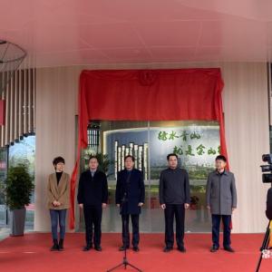 全国首个全民义务植树展览馆在常州建成开放