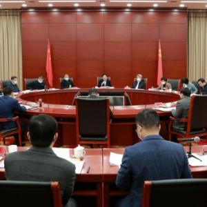 市委全面深化改革委员会第八次会议召开