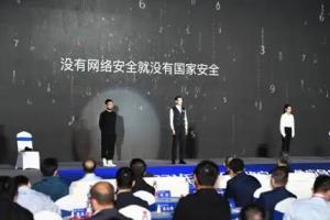 江苏组织开展2021年全省网络安全事件应急演练